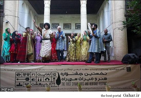qqmbaj0xhp9vl2v45ysv عروسی اصیل شیراز / عکس