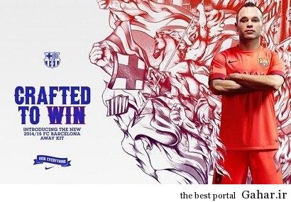 00989972 معرفی پیراهن دوم بارسلونا برای فصل جدید