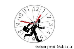 203384 ساعت کاری ماه رمضان مشخص شد