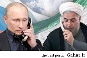 204873 جزئیات تماس پوتین و روحانی