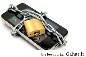 205332 امنیت تلفن همراه