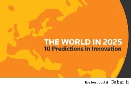 960237637 پیش بینی های عجیب مربوط به سال 2050