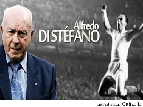 Alfredo Di Stéfano Repainted آلفردو دي استفانو اسطوره باشگاه رئال مادريد درگذشت