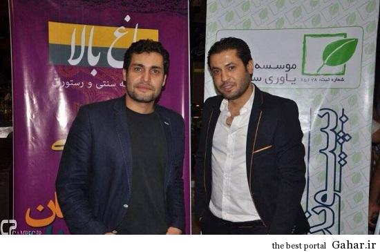 Bazigaran 3901 عکس های بازیگران در مراسم خیریه در قشم