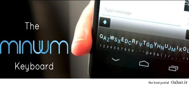 Minuum Keyboard v2.8b دانلود اپلیکیشن کیبورد ساده و قدرتمند   Minuum Keyboard v2.8b