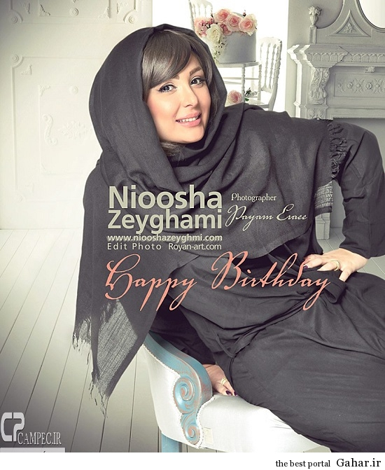 Nioosha Zeighami 99 4 عکس جدید از نیوشا ضیغمی