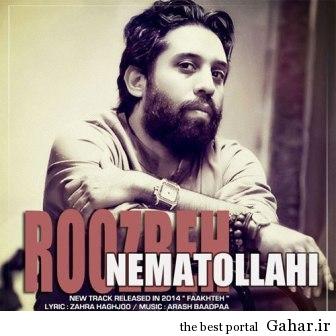 Roozbeh Nematollahi Fakhteh دانلود آهنگ روزبه نعمت اللهی فاخته ( تیتراژ سریال فاخته )