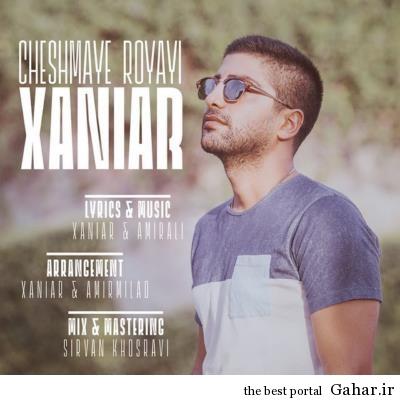 Xaniar Cheshmaye Royayi دانلود آهنگ زانیار خسروی چشمای رویایی