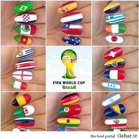 ar4 3145 مانیکوریست به سبک جام جهانی برزیل