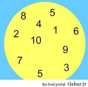 fu5151 تست هوش تقسیم اعداد دایره