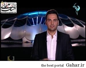 mah asla 5 قصه مهمانان قسمت پنجم ماه عسل 93