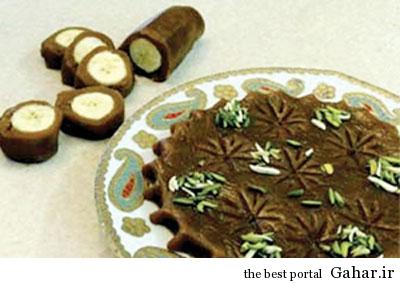 mozzz حلوای موز ، دسری برای ماه رمضان