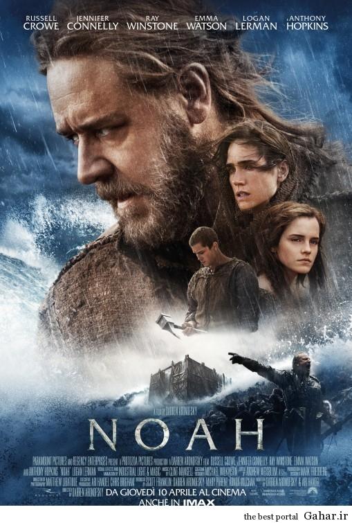 noah ver3 دانلود فیلم دیدنی و تماشایی Noah محصول ۲۰۱۴