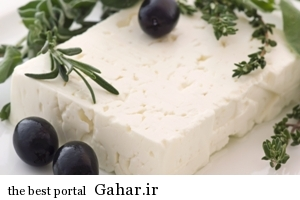 207496 بهترین پنیر برای خرید کدام است؟