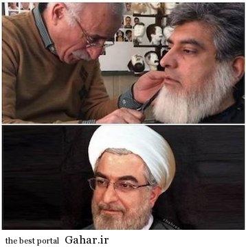rohani gerim گریم فوق العاده دکتر روحانی در شاهگوش / عکس