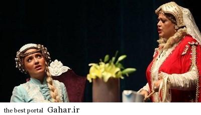 shekspir rahnama درخواست جالب بهاره رهنما برای حفظ حجاب / عکس