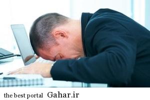 209277 رفع خستگی در محل کار