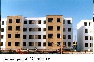 209511 واگذاری مسکن مهر در هفته تعاون
