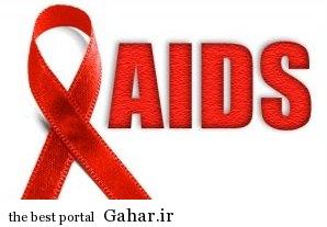 209696 متدوال ترین روش گرفتن ایدز در ایران!