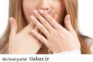 210005 ترفندی برای خوشبو کردن بوی دهان