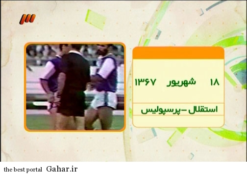 2596789 549 خلاصه برنامه نود دیشب 24 شهریور 93