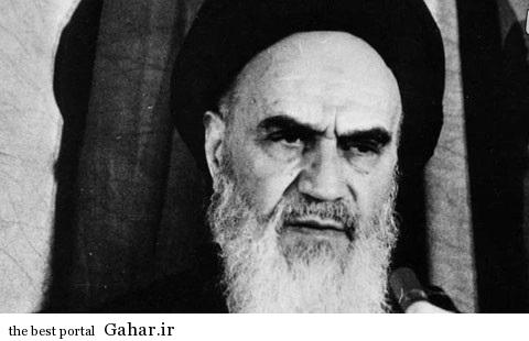 359107 938 رکورد های ایرانیان در گینس / عکس