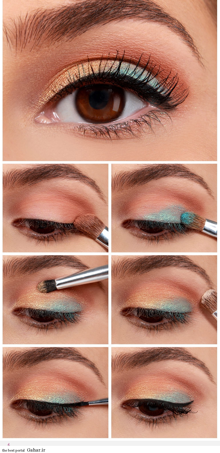 7842 آموزش آرایش چند رنگ چشم