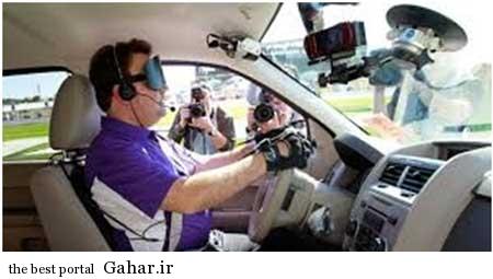 9306 7m3881 خودرو نابینایان
