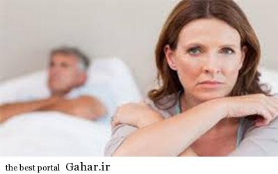 IMG23321212 درمان کم شدن میل جنسی زنان