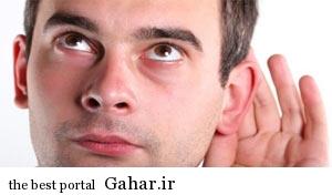 hhh1047 علل کاهش قدرت شنوایی