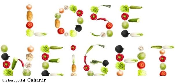 lose weight produce 5703 3 روش ساده برای حفظ زیبایی و تناسب اندام