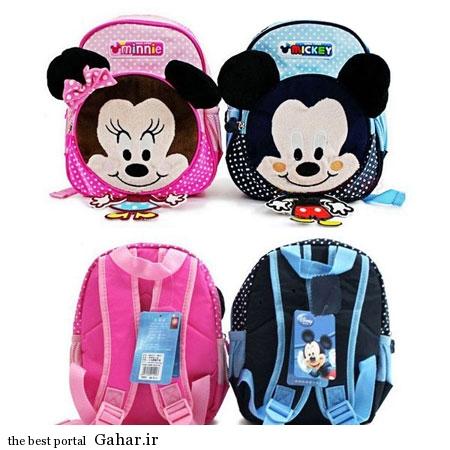 mo15506 مدل کیف مدرسه دخترهای دبستانی