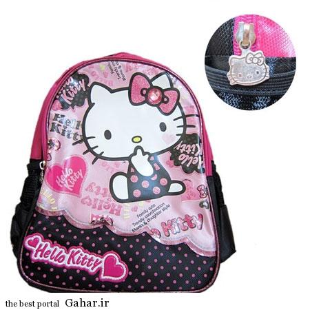 mo15509 مدل کیف مدرسه دخترهای دبستانی
