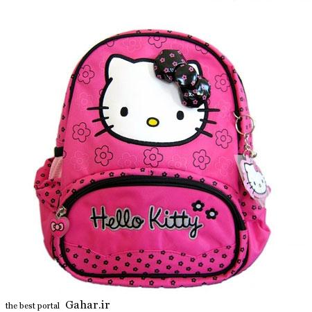 mo15510 مدل کیف مدرسه دخترهای دبستانی