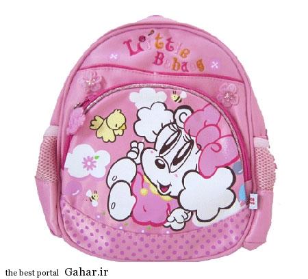 mo15512 مدل کیف مدرسه دخترهای دبستانی