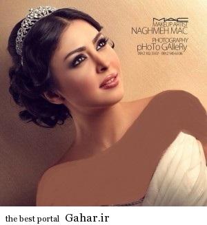 model arayesh aroos 2 مدل میکاپ عروس فوق العاده زیبا 2014