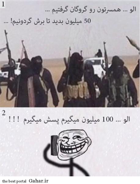 داعش عکس استقبال از تیم ملی والیبال