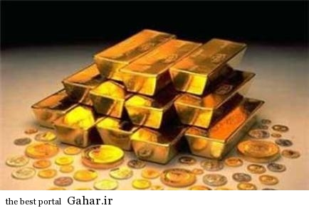 قیمت طلا  سقوط ناگهانی بهای جهانی طلا