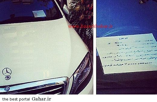 12benz 2mil00 خودروی 2 میلیاردی صاحبش را پیدا کرد / عکس