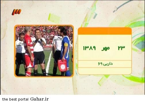 2681658 986 خلاصه برنامه نود دیشب 28 مهر 93