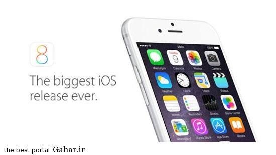 367579 625 ویژگی های جدید iOS 8