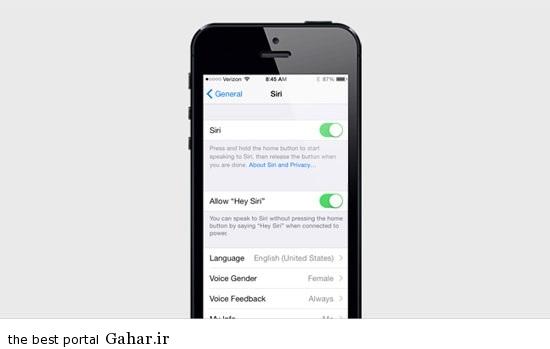368736 252 ترفندهای جالب iOS 8  را بدانید