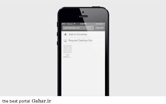 368738 336 ترفندهای جالب iOS 8  را بدانید