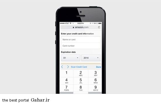 368741 367 ترفندهای جالب iOS 8  را بدانید