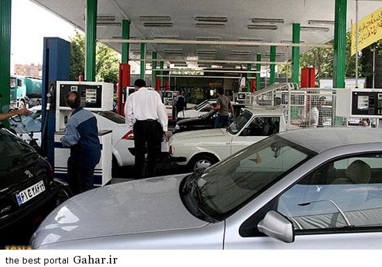 372826 286 نکات مهم در پمپ بنزین