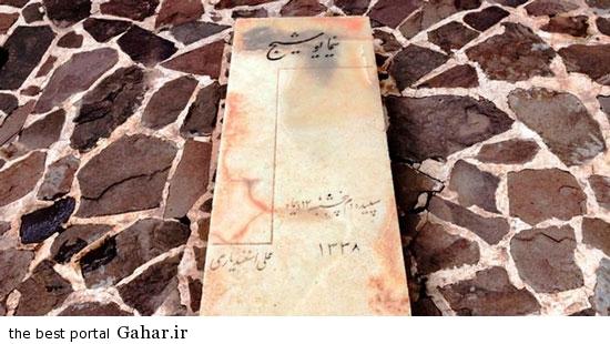 382957 306 عکس های دیدنی از خانه نیما یوشیج و روستای یوش