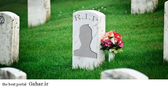 48529 318597 451 یوزر مرده ها چه میشود؟