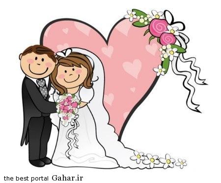 70ff301324 داستان طنز ازدواج اینترنتی