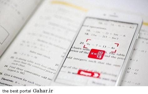 IMG11464672 حل مسائل ریاضی با دوربین گوشی