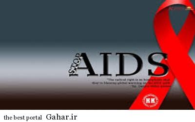 IMG12473707 مهمترین علائم ایدز